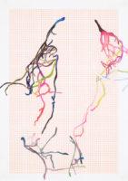 細道 narrow path | 2017 | 210×147mm | watercolor. pencil on paper